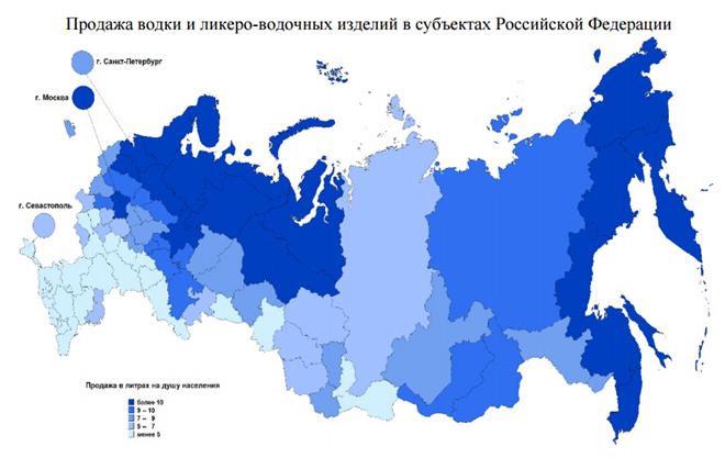 Русские и вера - часть 4.