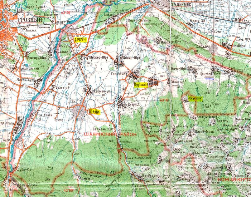 Шатойский район