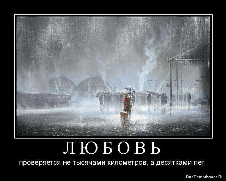 http://ic.pics.livejournal.com/acer_leaf/31214306/146726/146726_original.jpg