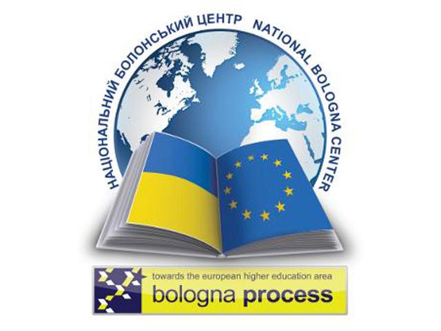 болонский суд на украине оценивание
