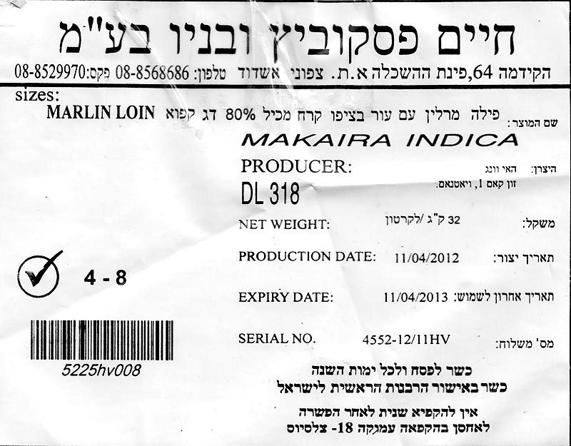 Marlin-32--3232