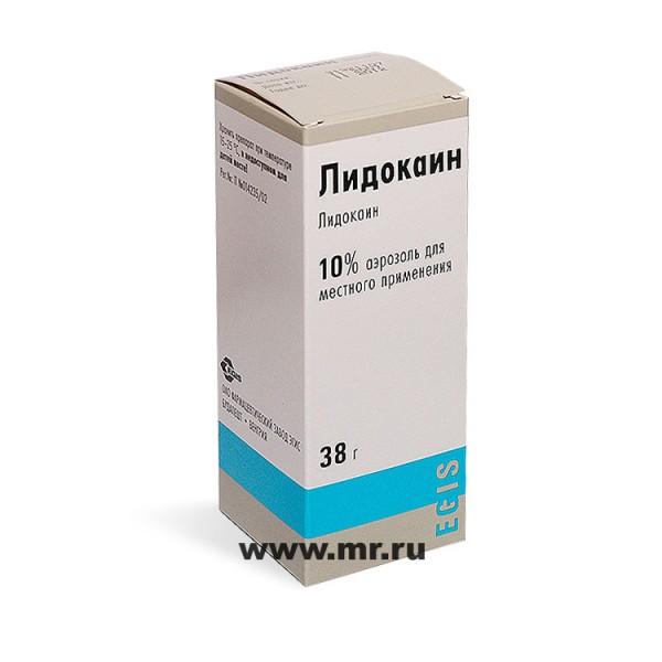 gramicidinovaya-pasta_8527