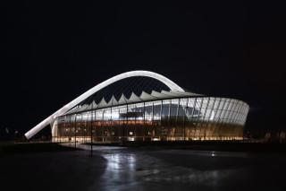 Moses Mabhida Stadium Durban Мозес Мабида Дурбан