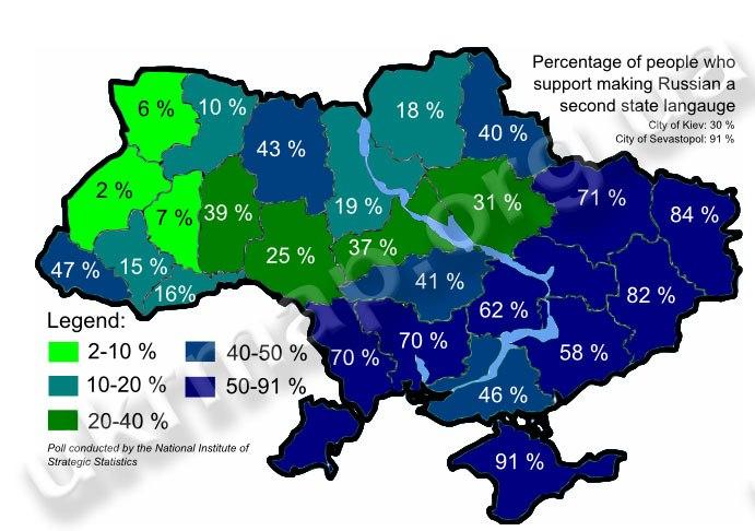 Ukraine_rus_lang_(1380x1342)