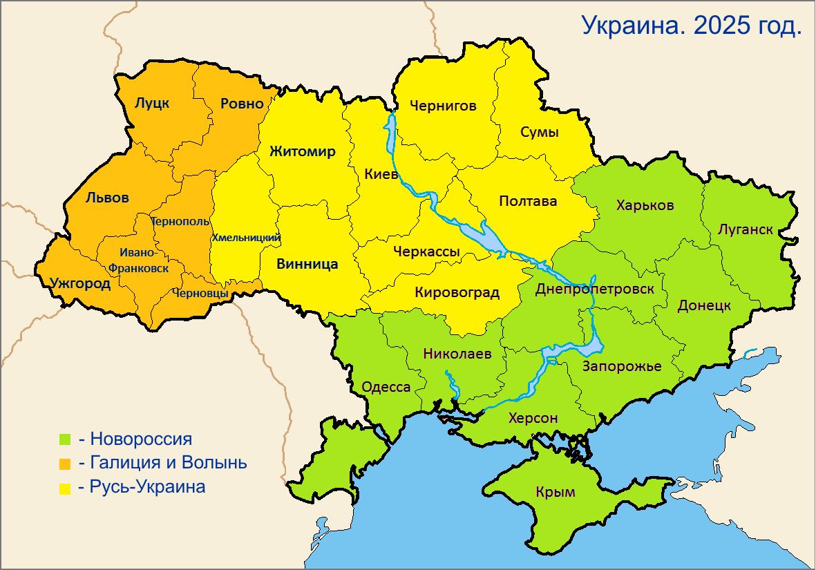 Справедливая карта