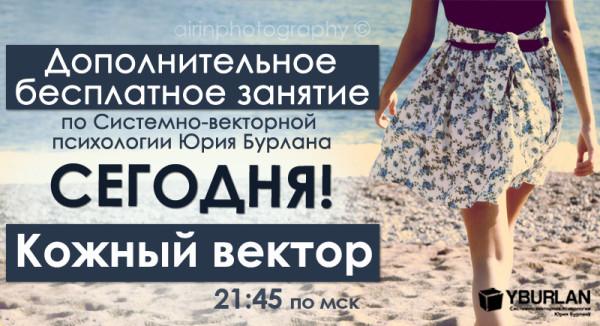 www.yburlan.ru