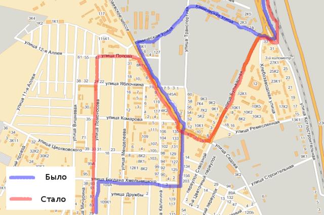 ...скорректировало свой маршрут следования, в связи с чем была изменена схема маршрутных такси Таганрога, которую вы.