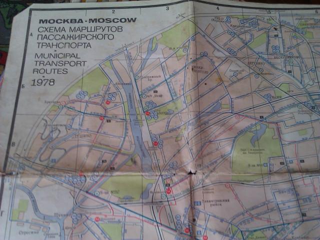 Москва. Схема маршрутов