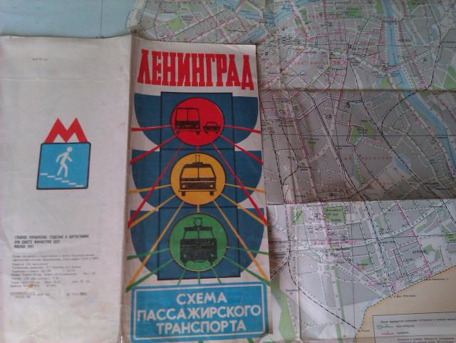 Ростов.  Tags. карта.  Москва.  Схема маршрутов пассажирского транспорта 1978.  Ленинград.