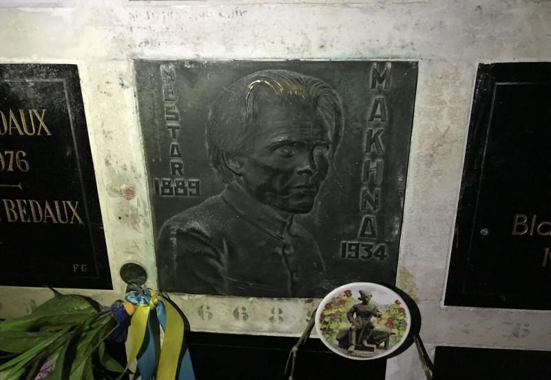 Здесь находится урна с прахом Нестора Махно. Колумбарий кладбища Пер-Лашез