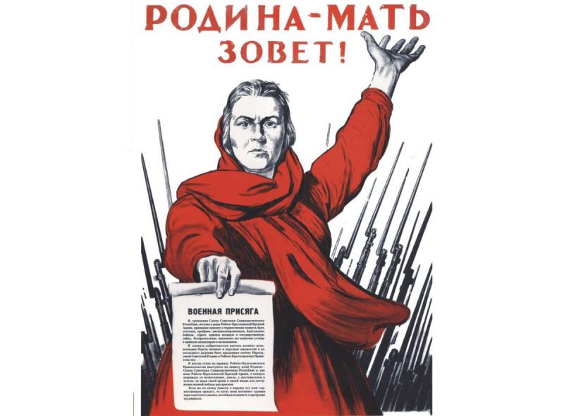 """""""Родина-мать зовет!"""" (1941). Ираклий Тоидзе"""