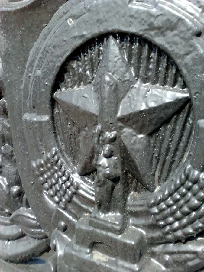 Решетка Большого Каменного моста. Изображение монумента «Советской Конституции»