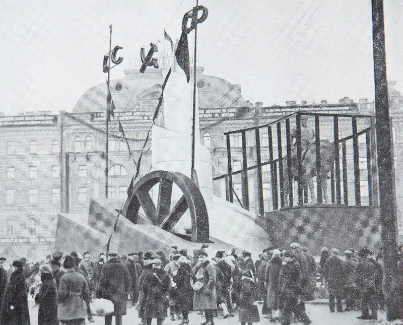 Пугало в клетке. Оформление памятника Александру III перед Московским вокзалом в Ленинграде. 1927 год