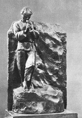 Пастушок. Горельеф к памятнику П.И. Чайковскому
