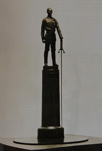 Проект памятника Дзержинскому, предложенный Верой Мухиной