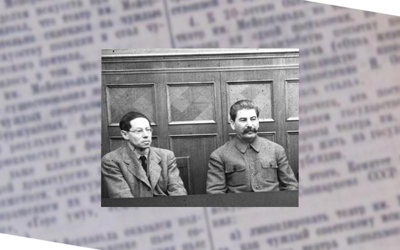 Сталин и Фейхтвангер