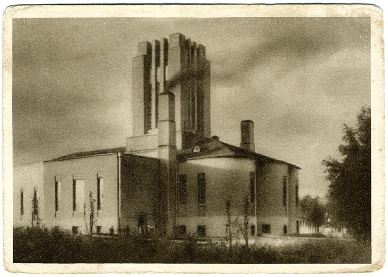 Московский крематорий