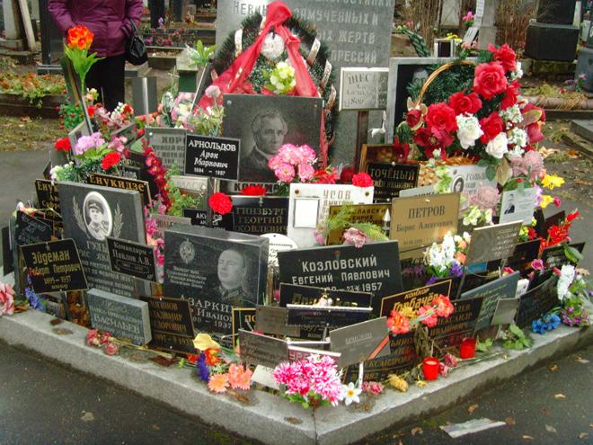 Обелиск в память о жертвах репрессий