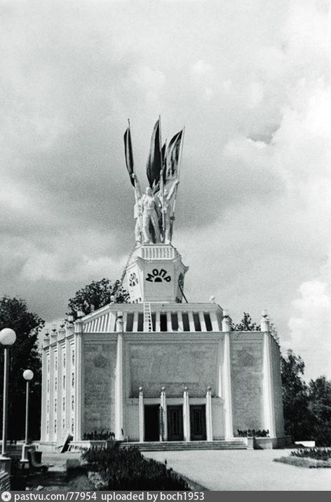 Павильон МОПР