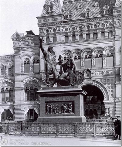 Москва. Памятник Минину и Пожарскому у ГУМа