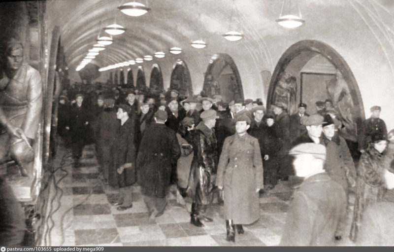 """Станция """"Площадь Революции"""" (1938 г.)"""