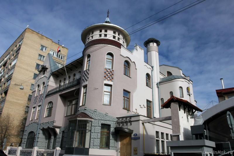 Дом Лоськова в Мансуровском переулке
