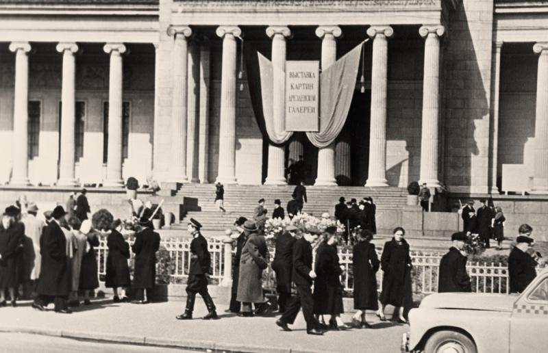 Выставка в ГМИ им. Пушкина. 1955 год