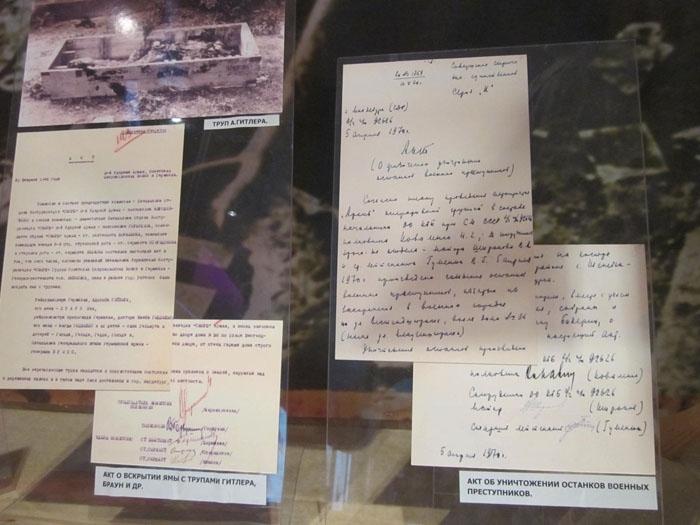 """Документы по операции """"Архив"""". Акт о вскрытии ямы с трупами Гитлера, Браун и др. Акт об уничтожении останков военных преступников"""