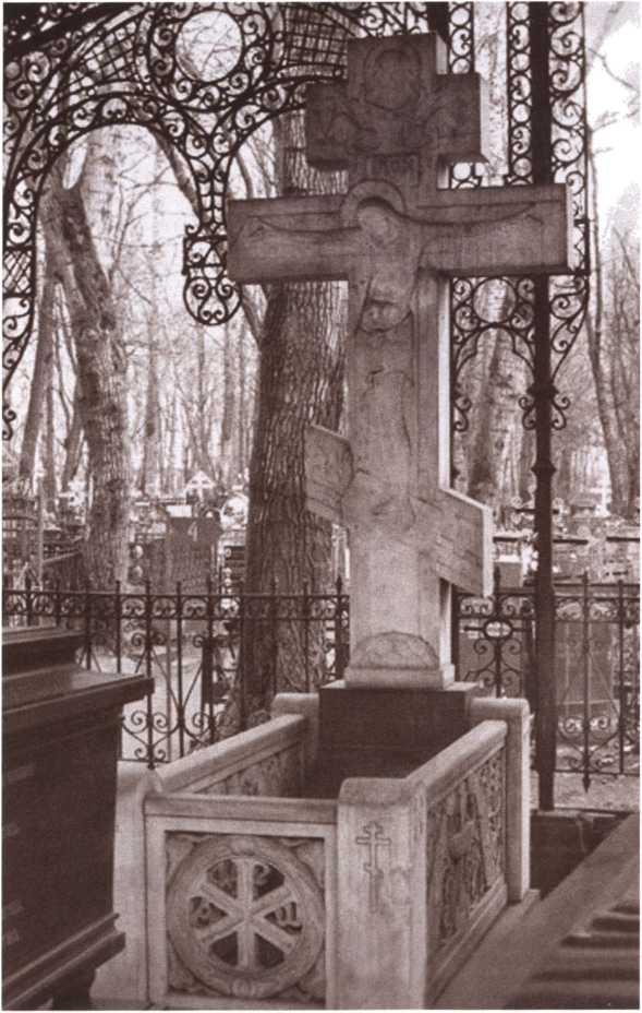 Могила Саввы Морозова на Рогожском кладбище в Москве.