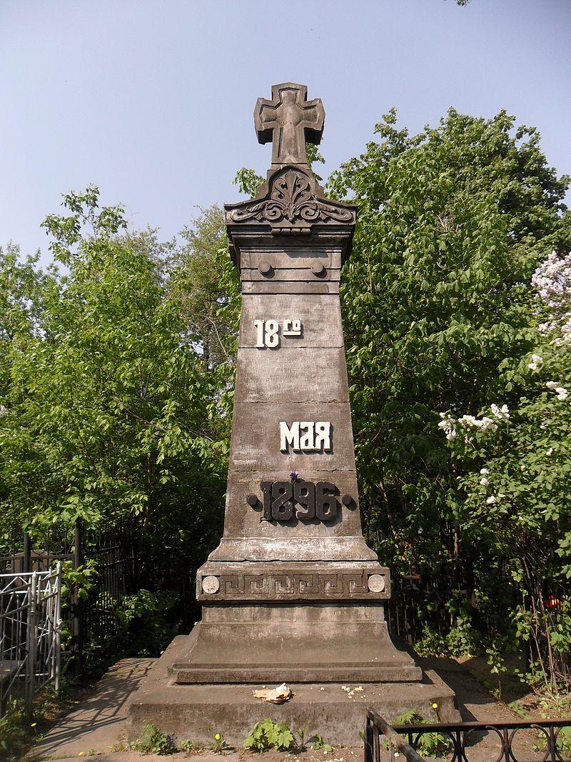 Братская могила на Ваганьковском кладбище в Москве
