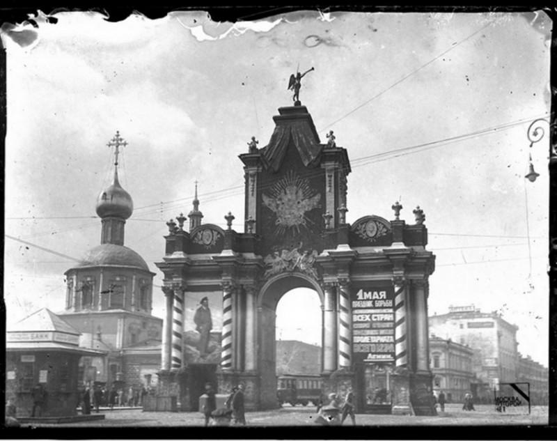 Церковь Трех Святителей у Красных ворот