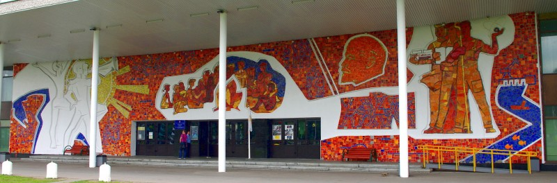 Мозаики Дворца пионеров на Воробьевых горах в Москве