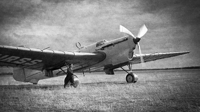 Самолет «АНТ-25»
