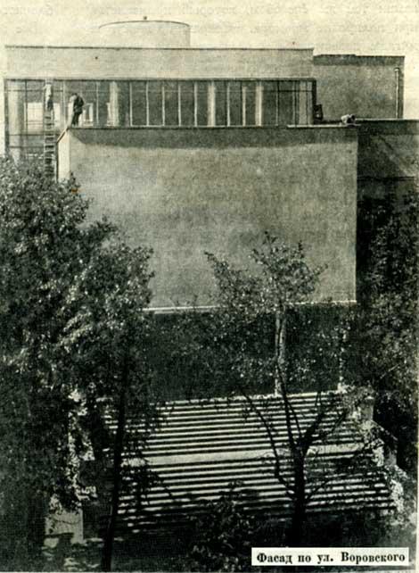 Фасад Дома каторги и ссылки (1935 год)