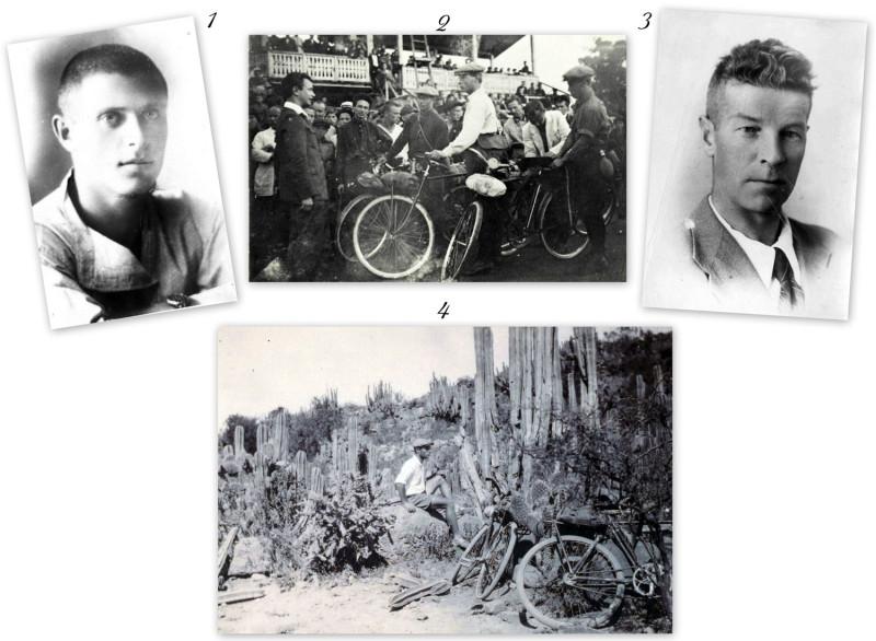 Кругосветка на велосипедах (1924 г.)