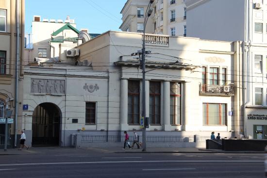Последний дом Шехтеля на Большой Садовой в Москве