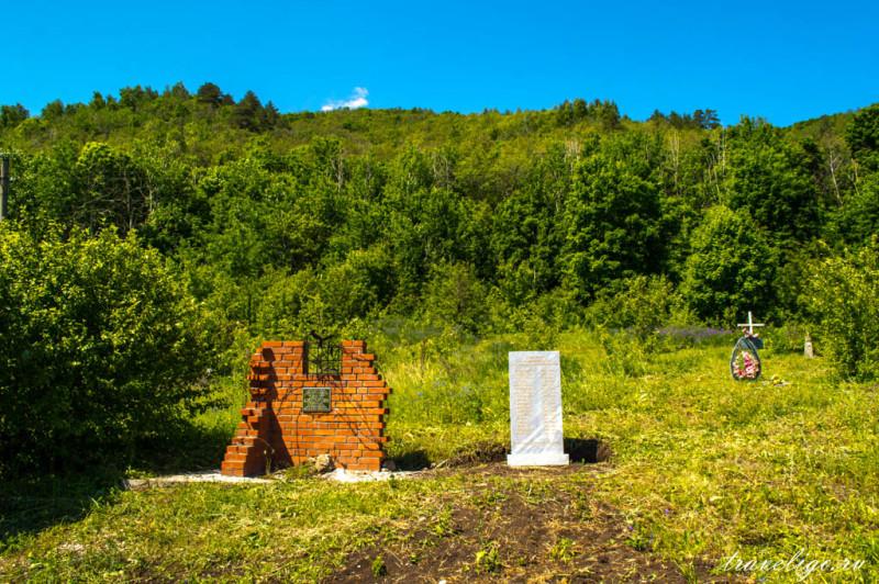 У подножия горы Белой, в километре от Гавриловой Поляны стоит мемориал – памятник жертвам политических репрессий.