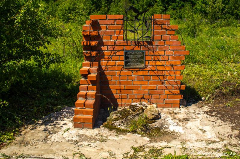 """На памятной табличке написано: """"Путник, склони голову перед местом упокоения огромного числа безвинно погубленных людей в 1939 – 1954 годах в посёлке Гаврилова Поляна. ЗАПОМНИ ЭТО МЕСТО: Самарская Лука, захоронение Белуха, урочище Борисов камень. Это не должно повториться."""""""