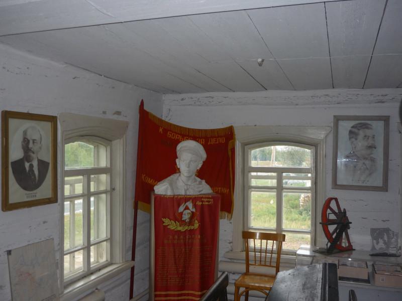 Музей Павлика Морозова в Герасимовке