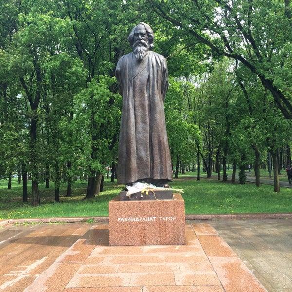 Памятник Тагору в Москве (парк Дружбы)