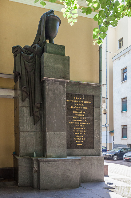 Памятник жертвам взрыва