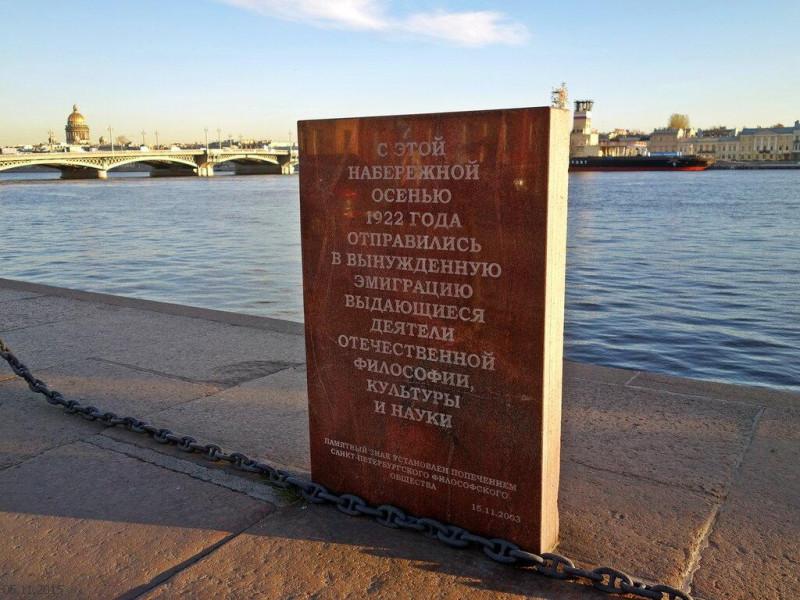 Мемориал в Санкт-Петербурге