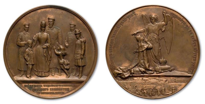 Медаль спасшегося