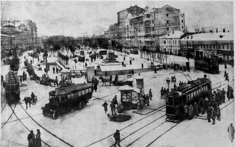 Общий вид площади у Никитских ворот (фото 1928 г. )