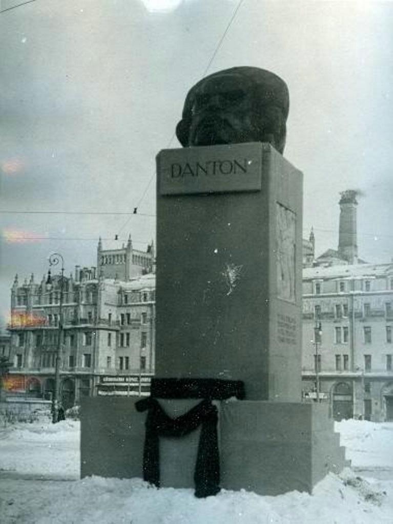 Памятник Дантону