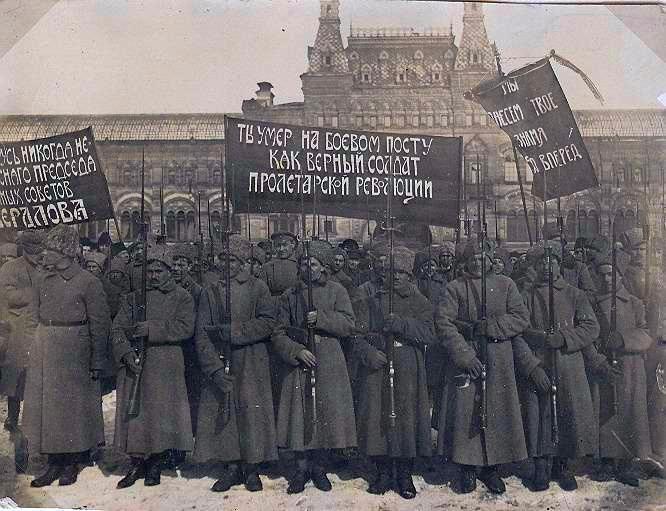 Похороны Свердлова.