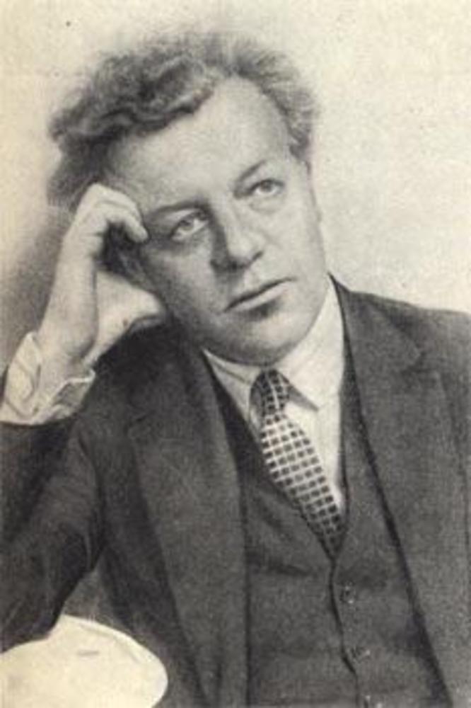Петр Войков