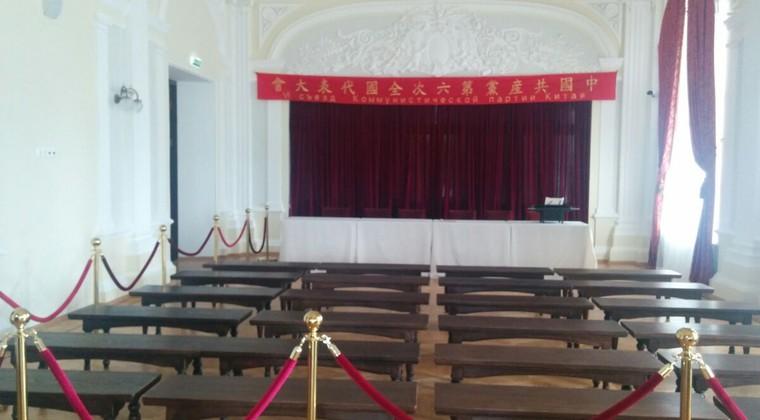 Зал, где проходили заседания съезда
