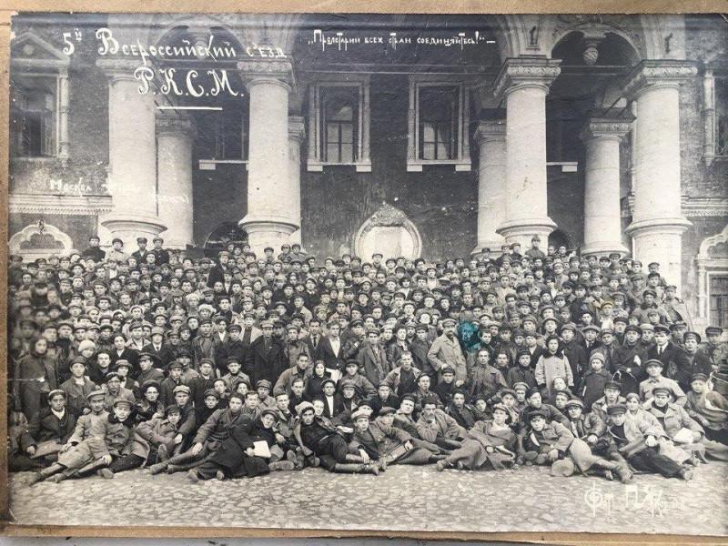 Делегаты V Всероссийского съезда РКСМ