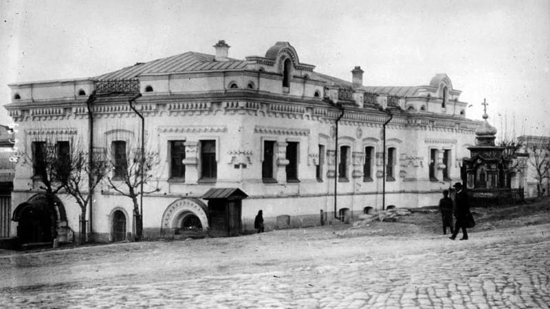 Ипатьевский дом в Екатеринбурге